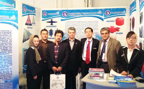 <span><span>Participation in Iran Exhibition</span></span>